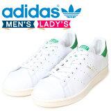 アディダス スタンスミス adidas Originals スニーカー STAN SMITH メンズ S75074 靴 ホワイト オリジナルス
