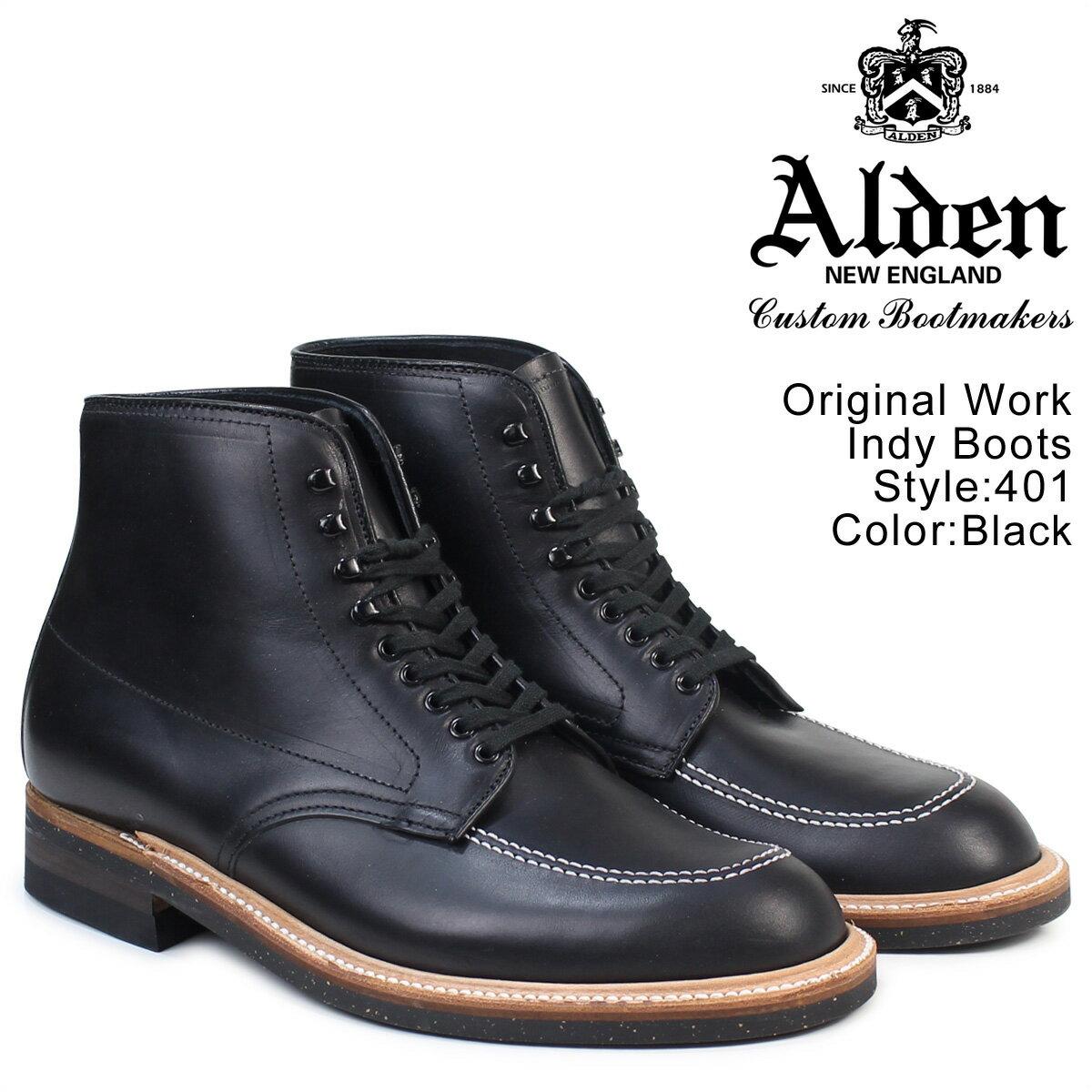 ALDEN オールデン インディー ブーツ ORIGINAL WORK INDY BOOTS Dワイズ 401 メンズ あす楽 [11/26 追加入荷]