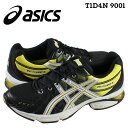 Asc-t1d4n-9001-a