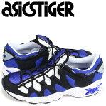 アシックスタイガー asics Tiger ゲルマイ スニーカー GEL-MAI TQ703N-4590 メンズ ブルー