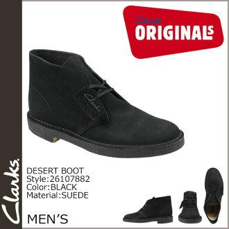 «很快» 點五倍 «11 / 6 是一些股票» Clarks 原件 Clarks 原件男人沙漠靴子靴子沙漠靴 M y 26107882 黑色 [11 / 6 添加股票]