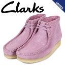 クラークス clarks ワラビー ブーツ メンズ レディース WALLABEE スエード ライト パープル 26143241