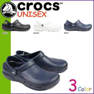 «Reservation products» «2 / 25 when I will be in stock» Crocs crocs Bistro sandal BISTRO cross light mens Womens 10075 3 color work shoes unisex [2 / 25 new stock] [regular] ★ ★