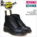 ドクターマーチン 6ホール レディース Dr.Martens 101 ブーツ WOMENS 6EYE BOOT R10064001 メンズ [6/23 追加入荷]