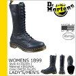 送料無料 ドクターマーチン Dr.Martens レディース 14ホール ジップ ブーツ WOMEN'S 1B99 14 EYLET ZIP BOOT レザー メンズ ロングブーツ R11820411 ドレスブルース [ 正規 あす楽 ]