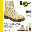 送料無料 ドクターマーチン Dr.Martens レディース パスカル 8ホール ブーツ WOMEN'S PASCAL 8 EYE BOOT レザー レースアップブーツ R13512701 イエロー [ 正規 あす楽 ]
