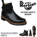 Dr-r16129001-a