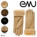 Emu-w9405-a