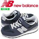 【最大2000円OFFクーポン】 ニューバランス new balance 996 キッズ スニーカー KV996CKY Dワイズ ネイビー