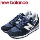 [最大2000円OFFクーポン] ニューバランス 996 メンズ ネイビー new balance USA スニーカー M996CPI Dワイズ 靴 [1/7 追加入荷]