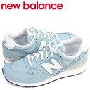 new balance ニューバランス 996 スニーカー MRL996FL Dワイズ メンズ レディース 靴 ブルー