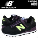 ニューバランス new balance US574BG MADE I