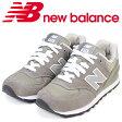 ニューバランス new balance 574 レディース スニーカー W574GS Bワイズ Dワイズ メンズ 靴 グレー あす楽 【SS10】