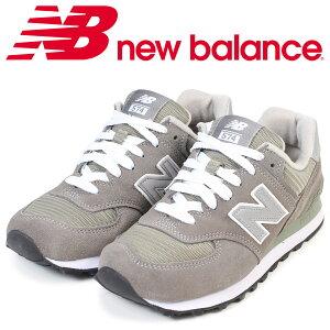 ニューバランスnewbalance574レディーススニーカーW574GSBワイズDワイズメンズ靴グレーあす楽