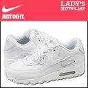 Nike-307793-167-a