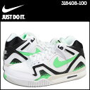 Nike-318408-100-a