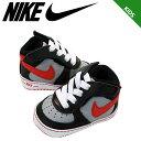 Nike-325337-002-a
