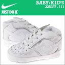 Nike-325337-111-a