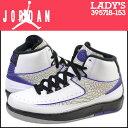 Nike-395718-153-a