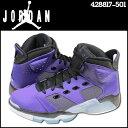 Nike-428817-501-a