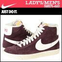 Nike-518171-610-a