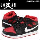 Nike-554724-020-a