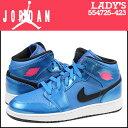 Nike-554725-423-a
