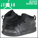 Nike-554726-010-a