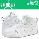 Nike-554726-100-a