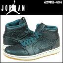 Nike-629151-404-a