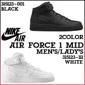 ナイキ NIKE エアフォース スニーカー AIR FORCE 1 MID エア フォース 1 ミッド 315123-001 315123-111 メンズ レディース 靴 ブラック ホワイト あす楽