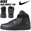 ナイキ NIKE エアフォース1 ハイカット スニーカー AIR FORCE 1 HI 07 315121-032 メンズ 靴 ブラック
