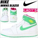 Nike-332148-134-a