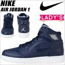 Nike-705300-405-a
