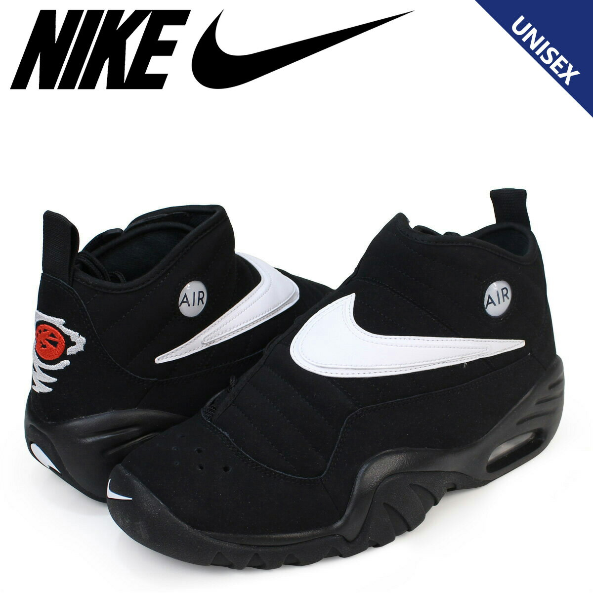 ナイキ NIKE エアシェイク スニーカー AIR SHAKE NDESTRUKT エア シェイク インデストラクト 880869-001 メンズ 靴 ブラック [9/7 追加入荷]