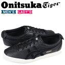 オニツカタイガー メキシコ Onitsuka Tiger M...