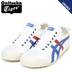 オニツカタイガーアシックスOnitsukaTigerasicsメキシコ66スリッポンスニーカーMEXICO66SLIP-ONTH1B2N-0143メンズレディース靴ホワイトあす楽