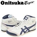 オニツカタイガー メキシコ ミッド ランナー Onitsuka Tiger MEXICO MID RUNNER メンズ スニーカー DL328-1659 THL328-1659 ホワイト [3/3 追加入荷]