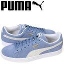 プーマ PUMA スエード クラシック スニーカー メンズ SUEDE CLASSIC 365347...