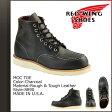 レッドウィング RED WING アイリッシュセッター ブーツ 6INCH CLASSIC MOC 6インチ クラシック モック Dワイズ 8890 レッドウイング メンズ あす楽
