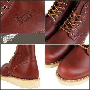 レッドウィングREDWINGレッドウイング楽天最安値送料無料正規通販靴ブーツシューズエンジニア
