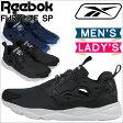 Reebok リーボック フューリーライト スニーカー FURYLITE SP AQ9954 AQ9955 メンズ レディース 靴 ブラック ネイビー あす楽 [9/2 新入荷]