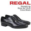 リーガル 靴 メンズ REGAL ストレートチップ 10LRBD ビジネスシューズ 日本製 ブラッ