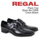 リーガル 靴 メンズ REGAL スワールモンク 728RAL モンクストラップ ビジネスシューズ