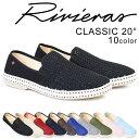 Riv-classic20-a