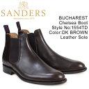 サンダース SANDERS ミリタリー サイドゴア ブーツ ビジネス BUCHAREST 1554TD メンズ チェルシーブーツ ダークブラウン