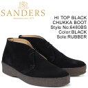 サンダース 靴 SANDERS ハイトップ チャッカブーツ HI-TOP CHUKKA BOOTS メンズ スエード ブラック 6480BS