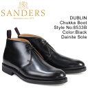 サンダース SANDERS ミリタリー チャッカブーツ ビジネス DUBLIN 8533B メンズ ブラック