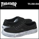 Trs-ts-150-014-a