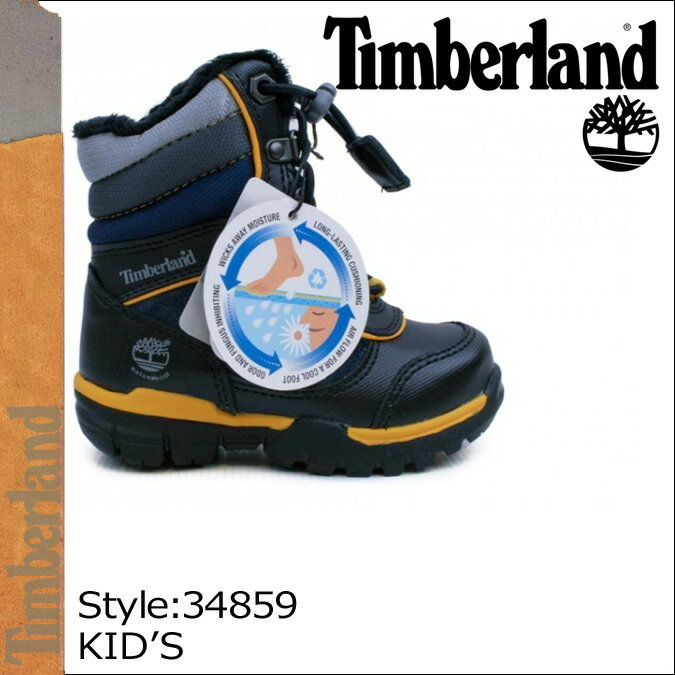 Timberland Toddler Snow Boots | Santa Barbara Institute for ...
